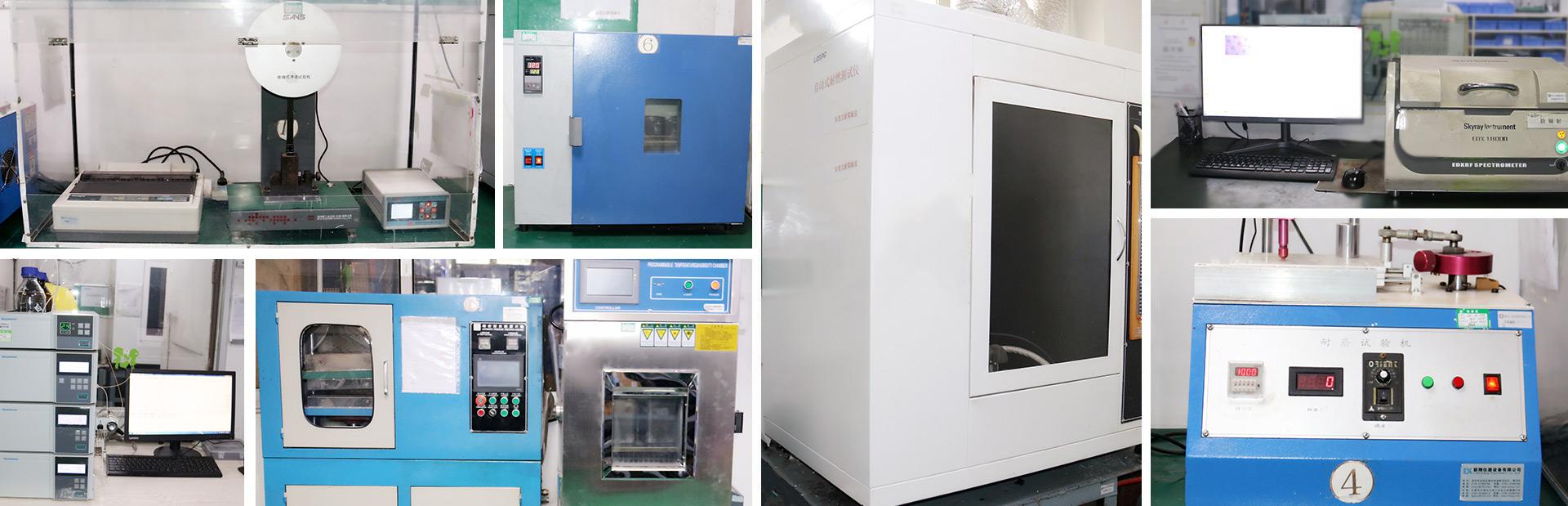 立新塑胶测量设备