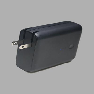 适配器电源(折叠型)注塑黑色外壳