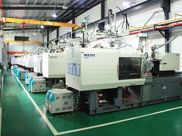 立新塑胶-注塑机台设备
